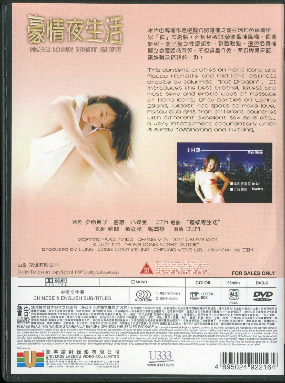 Hong kong orgie
