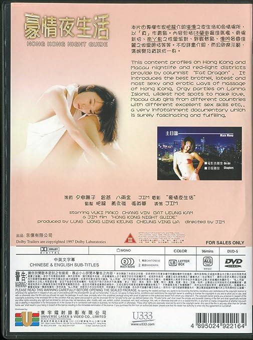 Hong kong Orgy Freeblack lesbische Pornos