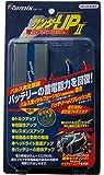 QIC-10 サンダーアップ2 (DC12V専用) 5566y