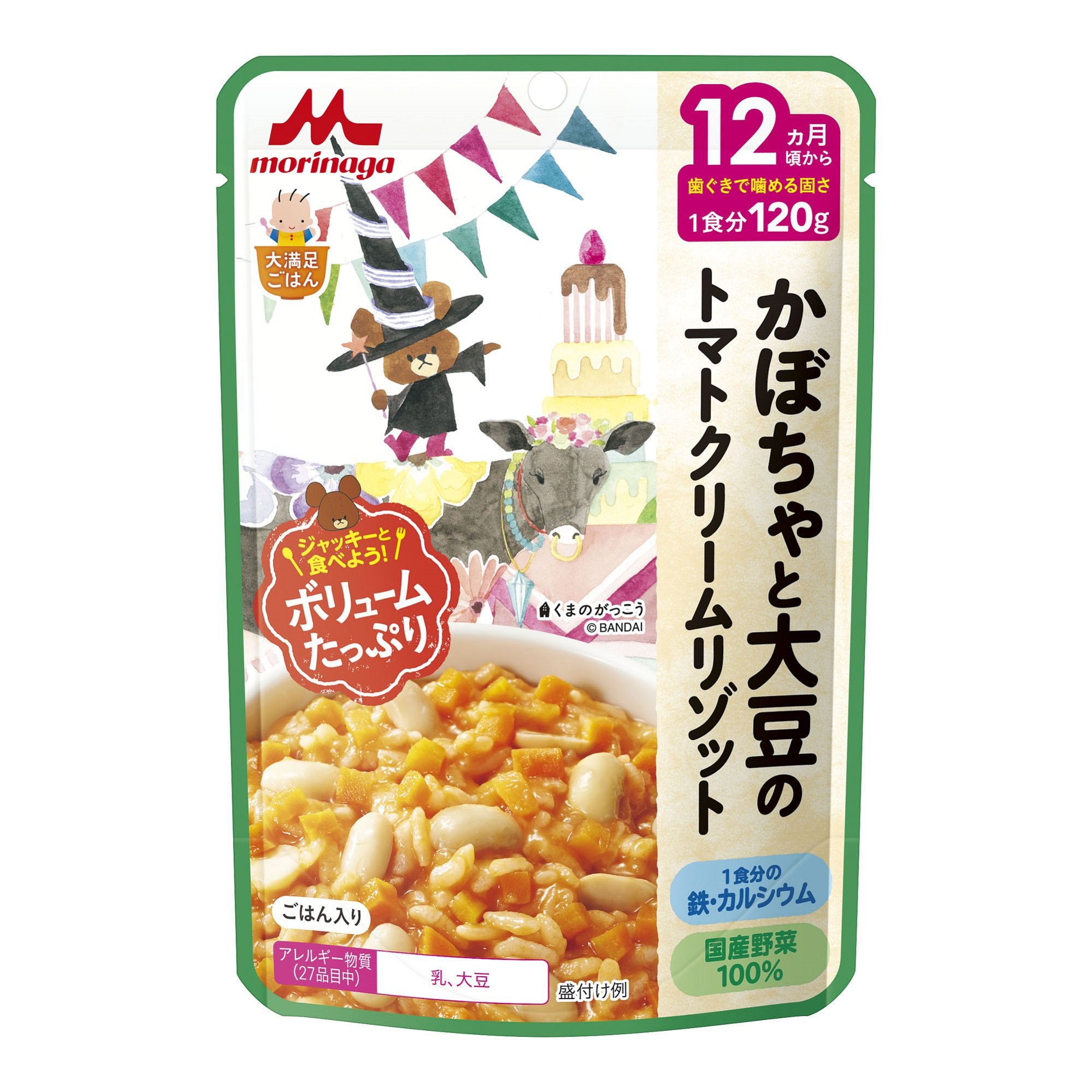 Morinaga 1 servings 120gX12 pieces from large satisfaction rice pumpkin and soybean tomato cream risotto 12 months around May of
