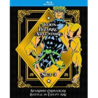 Deals on Jojo's Bizarre Adventure Set 3: Stardust Crusaders Blu-ray