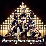 Bang Bang No.1