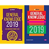General Knowledge 2019 Latest Edition 2018-2019 Arihant