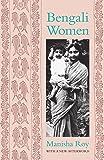 Bengali Women