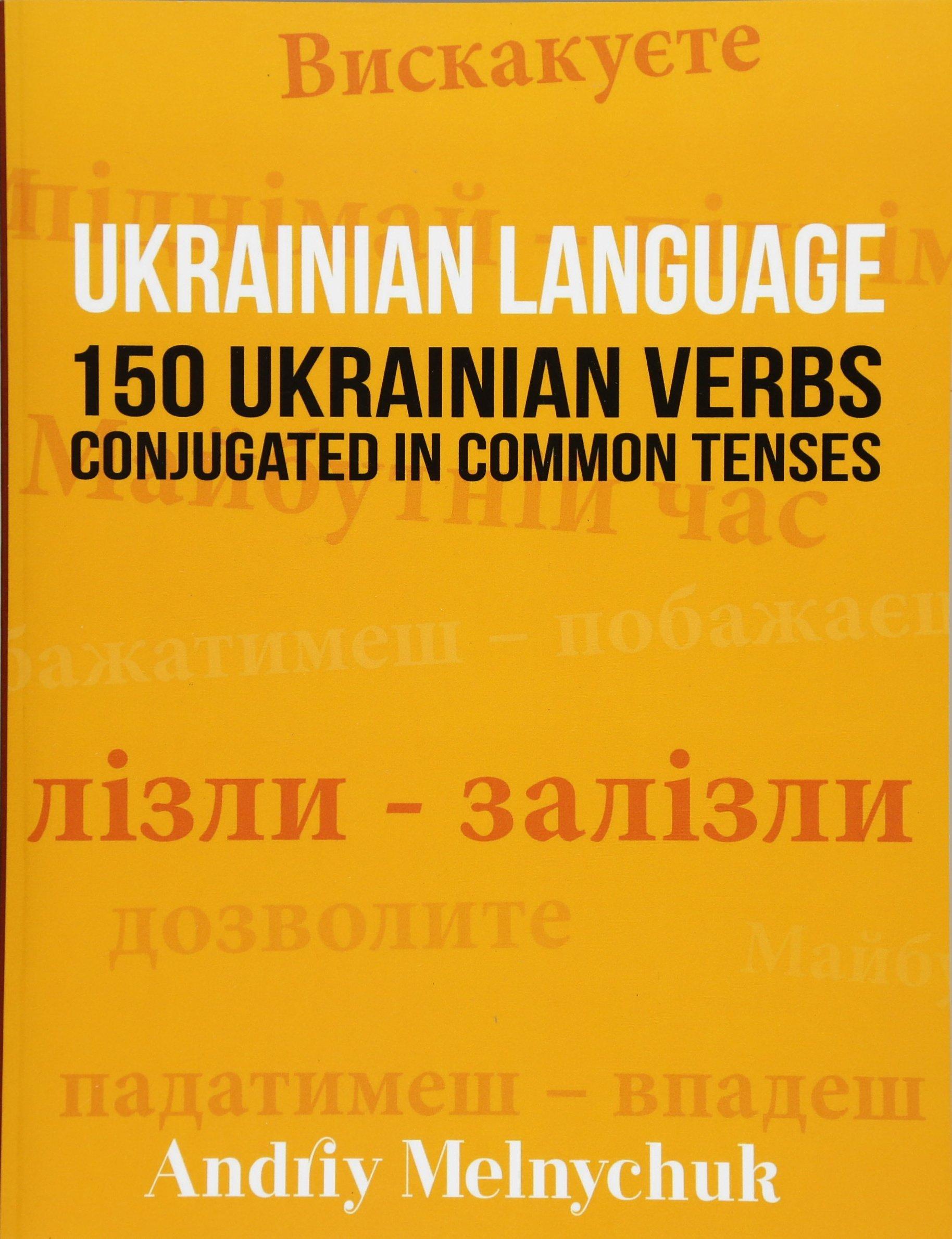 ukrainian-language-150-ukrainian-verbs-conjugated-in-common-tenses
