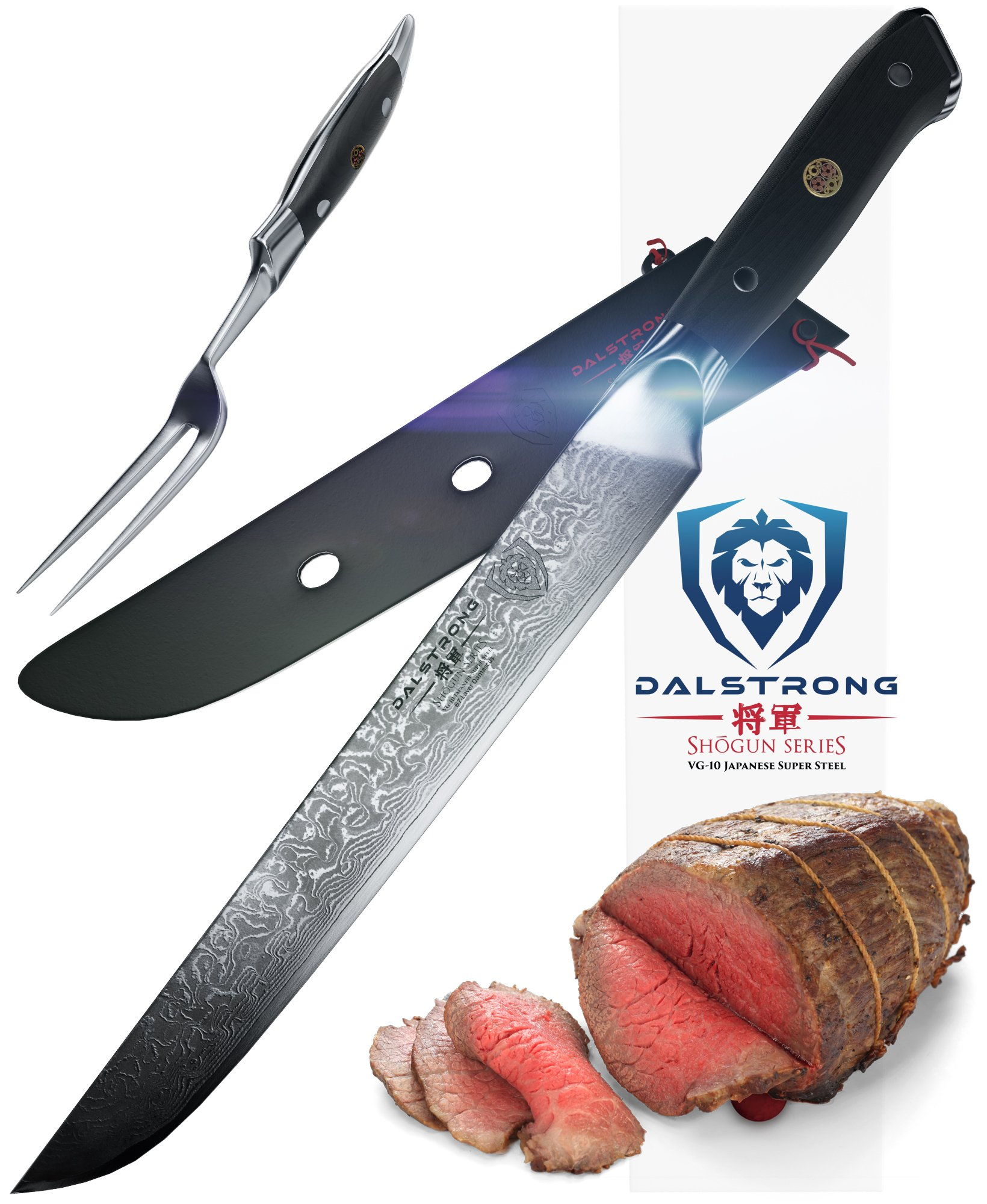 DALSTRONG Carving Knife & Fork Set - Shogun Series -9'' - Vg10 - Sheath