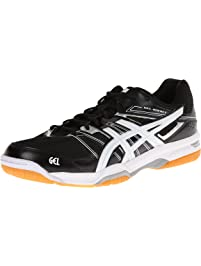Mizuno Volleyball Shoes Mens Amazon