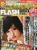 FLASH (フラッシュ) 2013年 8/27号 [雑誌]