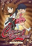Choco-Boo Live! [DVD]