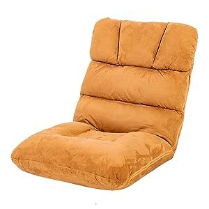 WAYTRIM Indoor Adjustable Floor Chair