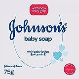 Johnson's Baby Soap (75g)