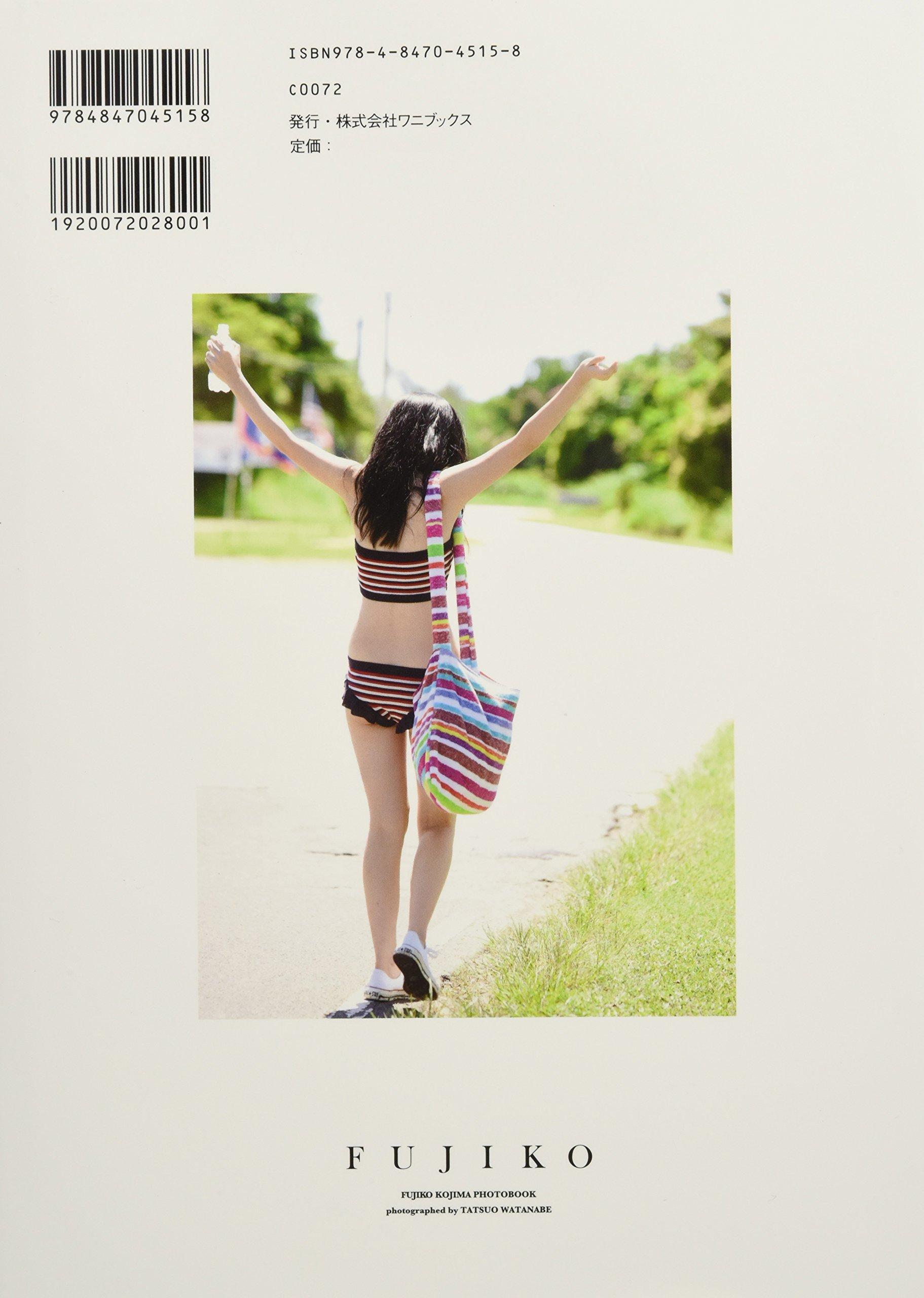 小島藤子 写真集 『 FUJIKO 』 |...