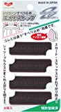 KAWAGUCHI エイトストップ シリコンすべり止め 熱接着タイプ 4枚入り 黒 80-017