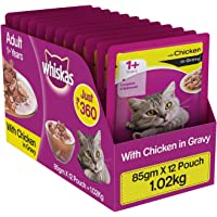 Whiskas Chicken in Gravy, Wet Gravy Food for Adult Cats, 85 g Pouch (Pack of 12)