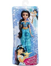 Dolls, Clothing & Accessories Shop For Cheap Bundle Of 4 Dolls Disney Preowned High Resilience Dolls & Bears