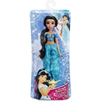 Disney Princess - Disney Princess Brillo Real Jasmine (Hasbro E4163ES2)