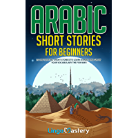 Arabic Short Stories for Beginners: 20 Captivating Short Stories to Learn Arabic & Increase Your Vocabulary the Fun Way…