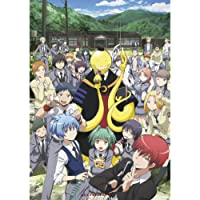 ABYstyle - Assassination Classroom - Poster Groupe (98x68cm)
