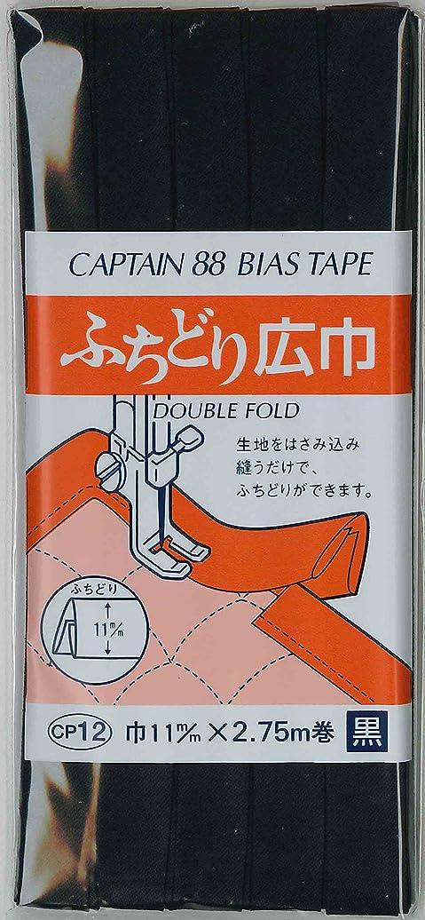 アーネストシャクルトン連続した可能性キャプテン メタリックふちどり11/CP94 2203(ゴールド) [バイアステープ]