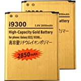 2 pcs Gold Extended Samsung Galaxy S3 High Capacity Battery EB-L1G6LLA EB-L1G6LLU EB-L1G6LLZ For Samsung Galaxy S3 SGH-I747 / Samsung Galaxy S3 SPH-L710 / Samsung Galaxy S3 SGH-T999 / Samsung Galaxy S3 SCH-R530 / Samsung Galaxy S3 SCH-I535 / Samsung Galaxy S3 GT-I9300 2850 mAh
