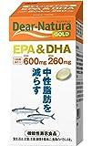 ディアナチュラゴールド EPA&DHA [機能性表示食品] 30日分 180粒