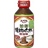 エバラ 減塩 焼肉のたれ 醤油味 290g ×6本
