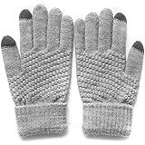 コンフィアンス ニット手袋 スマホ対応 手袋 ブロック編み レディース フリーサイズ