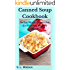 Canned Soup Cookbook: Skillet Meals, Casseroles, Slow Cooker Meals & More! (Southern Cooking Recipes Book 56)