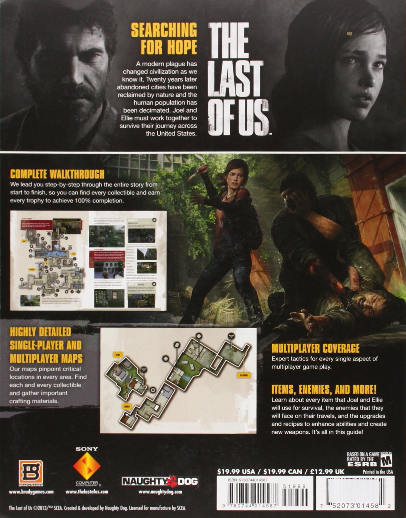 The Last Of Us Signature Series Strategy Guide BradyGames - The last of us multiplayer maps