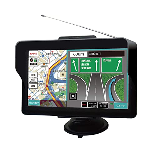VERSOS 7インチ ポータブルカーナビ 2020年最新地図 VS-KT001