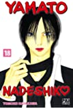 Yamato Nadeshiko Vol.18