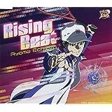 RisingBeat