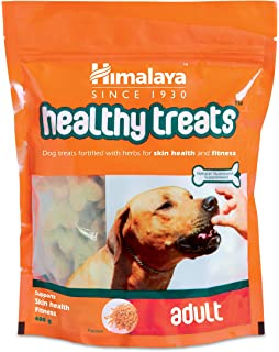 Buy Himalaya Healthy Treats for Puppy 400 g Online at Low Prices in