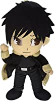 "Great Eastern Durarara!! Izaya 9"" Plush"