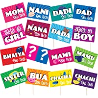 Discount Retail Photo Booth Party Props for Baby Shower