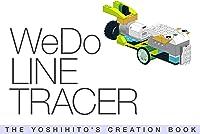 WeDo LINE TRACER: THE YOSHIHITO'S CREATION BOOK