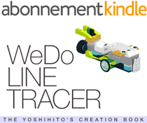 WeDo LINE TRACER: THE YOSHIHITO'S CREATION BOOK (English Edition)