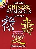 Fun With Chinese Symbols Stencils (Dover Stencils)