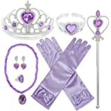 Princess Dress Up Party Accessories for Princess Costume Gloves Tiara Wand Necklace Earrings Bracelet and Ring Gift Set…