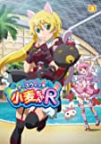 「ナースウィッチ小麦ちゃんR」Vol.3 [DVD]