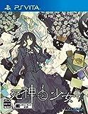 【PSVita】死神と少女