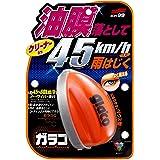 SOFT99 ( ソフト99 ) ウィンドウケア ガラコQ 70ml 04168 [HTRC 3] 撥水剤