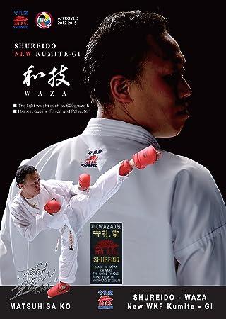 Shureido WAZA Kumite WKF Approved Karate Gi Uniform White (2