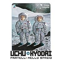 Uchu Kyodai. Fratelli nello spazio: 30