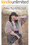 Tokyo PLUMPER Girl #18 -MASHIRO YUSA-: ぽっちゃり女性の写真集 (トウキョウMINOLI堂)