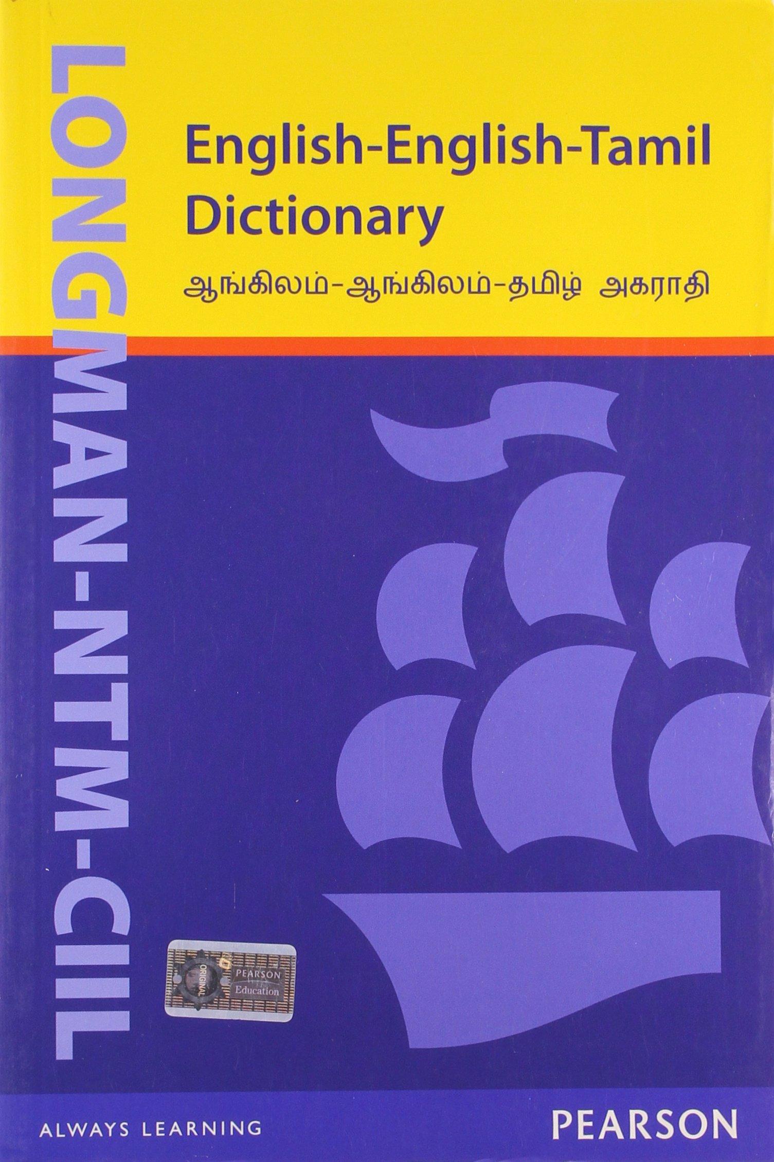 Telugu To Tamil Translation Book