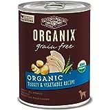 Castor & Pollux Organix Organic Grain Free Organic Turkey & Vegetable Recipe Wet Dog Food, 12.7 oz, Case of 12 Cans