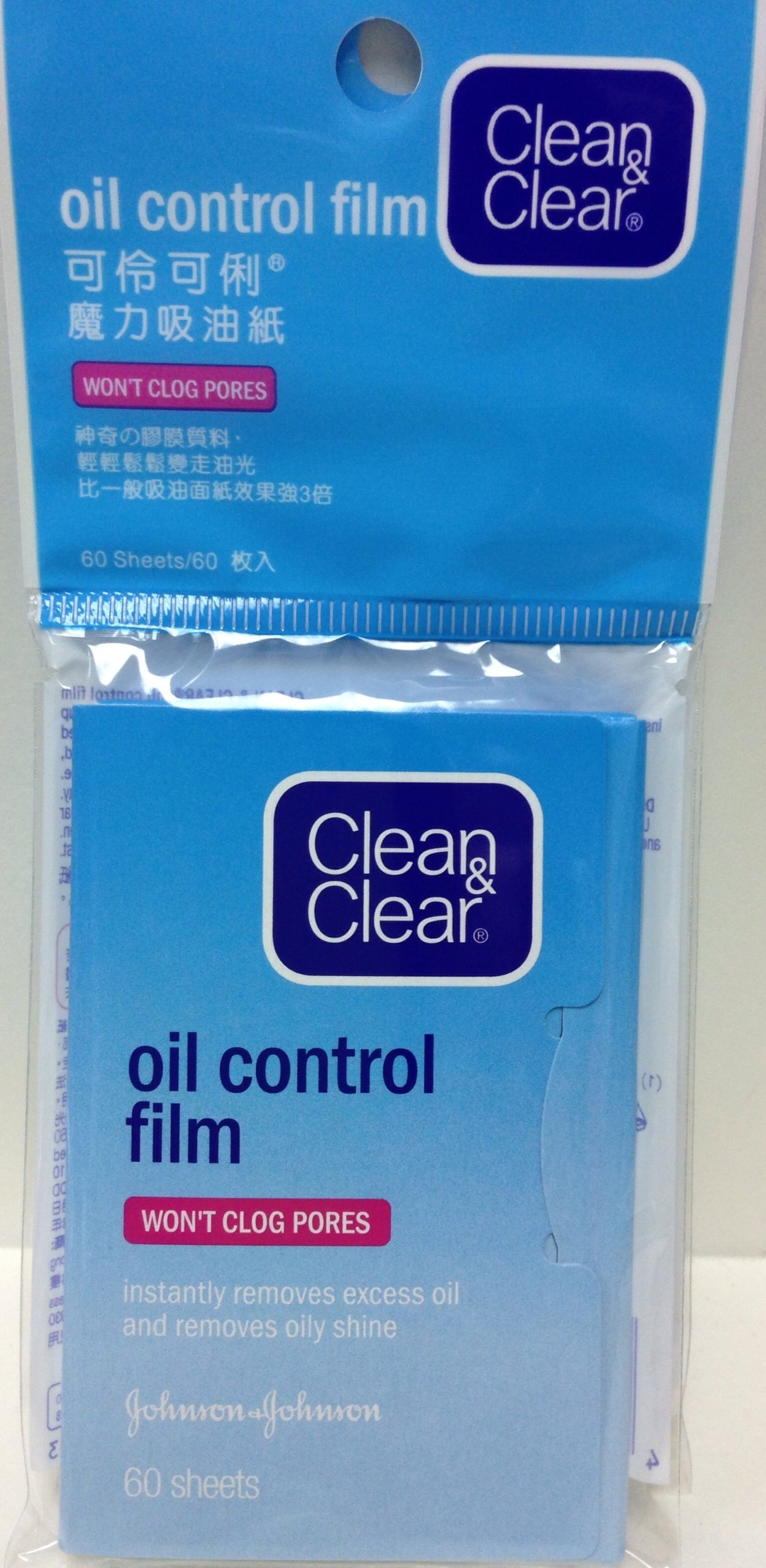 Clean and Clear Oil Control Film x 6 packs by Johnson & Johnson