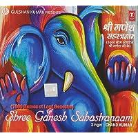 Shree Ganesh Sahastranaam