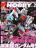 電撃HOBBY MAGAZINE (ホビーマガジン) 2015年 02月号 [雑誌]